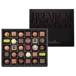 プレミアムチョコレートセレクション 33個入