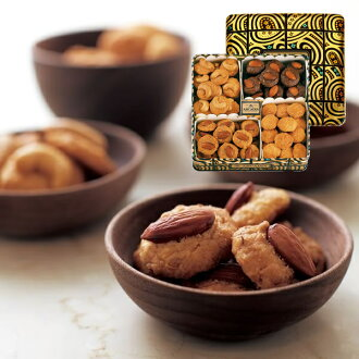 Morozoff阿尔卡迪亚(巧克力杏仁,杏仁,腰果,混合物坚果)400g