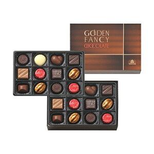 ゴールデンファンシーチョコレート 24個入