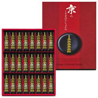 Morozoff京都nokurisupiishokora 24个装
