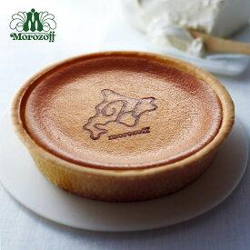 モロゾフ 北の国の生まれたてクリームチーズケーキ 送料込み 同梱不可