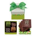 モロゾフ アミティエ(ハピネスグリーン) 13個入(2段詰)《バレンタインチョコレート》