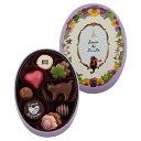 モロゾフ ハーティー(しっぽのあるパリジェンヌ) 10個入《バレンタインチョコレート》