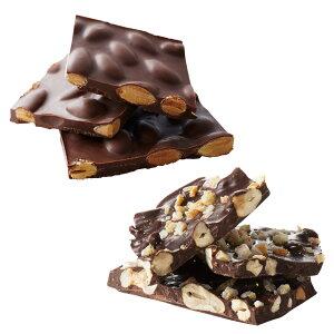 モロゾフ アルペングロー(オレンジ&カシューナッツ、ミルクチョコレート&アーモンド) 120g入《期間限定チョコレート》