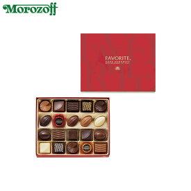 モロゾフ フェイバリット 20個入《バレンタインチョコレート》