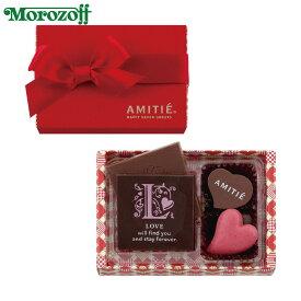 モロゾフ アミティエ(ラブリーレッド) 5個入《バレンタインチョコレート》