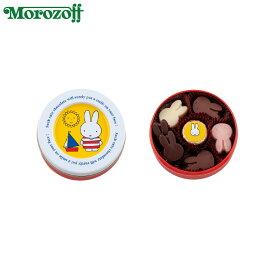 モロゾフ ミッフィーコレクション 11個入《バレンタインチョコレート》