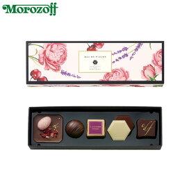モロゾフ オー・ド・フルール(フローラルブーケ) 6個入《期間限定チョコレート》