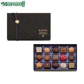 モロゾフ レオン 15個入《バレンタインチョコレート》