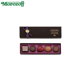 モロゾフ レオン 5個入《期間限定チョコレート》