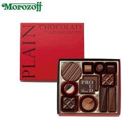 モロゾフ プレーンチョコレート 58g/12個入《バレンタインチョコレート》