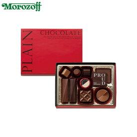 モロゾフ プレーンチョコレート 47g/10個入《バレンタインチョコレート》