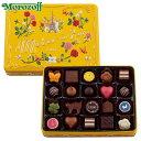 モロゾフ カリーヌ 24個入《バレンタインチョコレート》