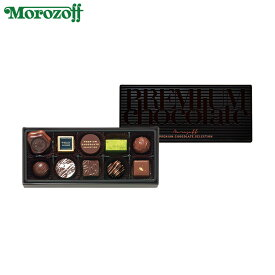 モロゾフ プレミアムチョコレートセレクション 11個入《バレンタインチョコレート》