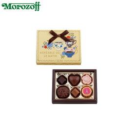 モロゾフ カリーヌ(フラワー) 6個入《バレンタインチョコレート》