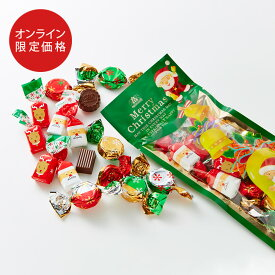 モロゾフ クリスマスサプライズ(ミルクチョコレート) 14個入