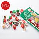 モロゾフ クリスマスサプライズ(ミルクチョコレート) 13個入