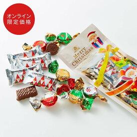 モロゾフ クリスマスサプライズ(ミルフィーユショコラ&ミルクチョコレート) 12個入