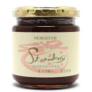 <ストロベリージャム 210g×12個入 送料込>甘さ控えめ・低糖度のいちごジャム。甘いのが苦手な方にもお勧めです。【朝食 昼食 おやつ 菓子作り】