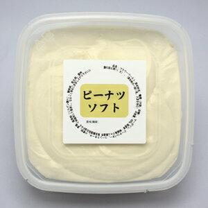 モロズミジャム <ピーナツソフト 600g>【業務用】 創業90年の老舗が作る極上のピーナッツクリーム。一度食べたら忘れられない味。自信作です!【朝食 昼食 おやつ 菓子作り】