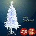 クリスマスツリーホワイト210cmクリスマス ツリー ヌードツリー 大型 ボリューム もみの木 モミの木 Xmas デコレーション 飾り付け 飾りつけ クリスマ...