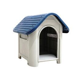 犬小屋 プラスチック製 屋外 室内 小型犬 軽量 丸洗いOK 清潔 ペットハウス ドッグハウス 犬舎 ペット用品 室外 屋内 _83191