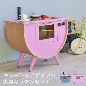 ままごと キッチン 木製 調理器具 コンパクト おままごと 木のおもちゃ 女の子 男の子 知育玩具 キッチンセット インテリア 北欧 | おしゃれ 可愛い かわいい シンク コンロ オーブン 安全 ご