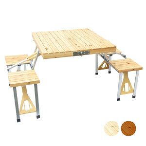 アウトドアテーブル 木製 折り畳み おしゃれ アウトドア テーブルセット 折りたたみ テーブル チェア コンパクト アウトドアテーブルイスセット ウッド アウトドア キャンプ イス 椅子 北欧