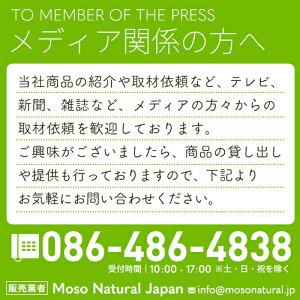 全米ミリオンセラーMosoNaturalBag日本食品分析センターが認めた99.9%消臭モソバッグ冷蔵庫用75g2年間消臭モソナチュラル空気清浄バッグ最高級竹炭使用麻生地調湿有害な汚染物質やアレルギー源、ホルムアルデヒド除去に竹炭消臭剤