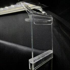 5cm延長 GEX パワー3対応 アクリル ライトリフトスタンド ライトスタンド アクアテラリウム アクリアウム 水槽 LEDライト