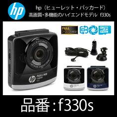 HPヒューレットパッカードドライブレコーダー【f330s】