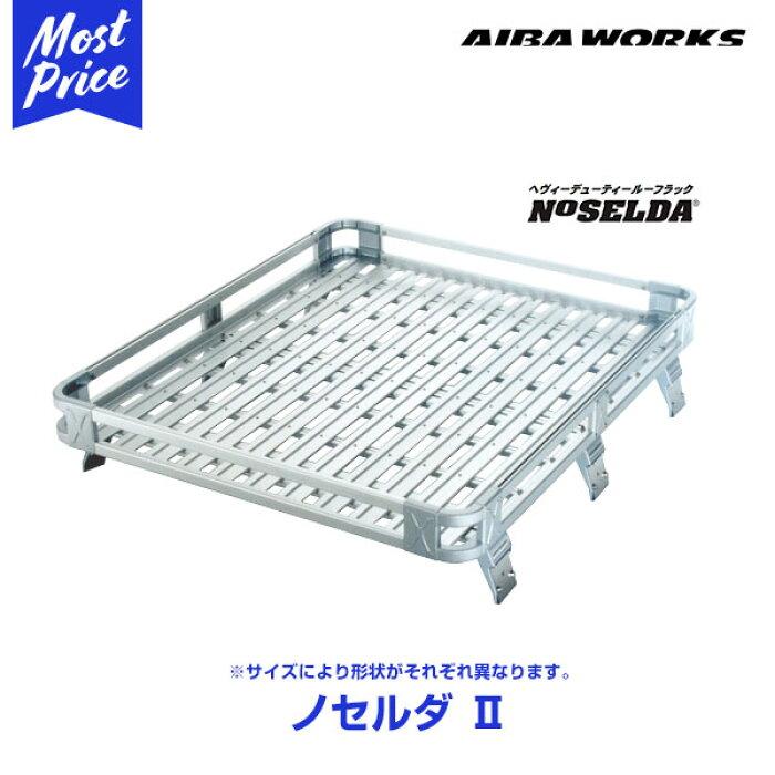 アイバワークスルーフラックNOSELDA-2トヨタランドクルーザー70/70プラドメタルトップ4ドアJ77:78:76標準1300サイズ1.0m