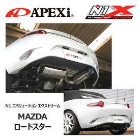 アペックス マフラー N1 evolution EXTREME マツダ ロードスター DBA-ND5RC P5-VP 15/05- 【164-Z001J】 | APEXI N1エボリューション エクストリーム エキゾースト MAZDA ROADSTAR NDロードスター チタンテール 焼入れテールカラー 排気系 チューニング 164Z001J