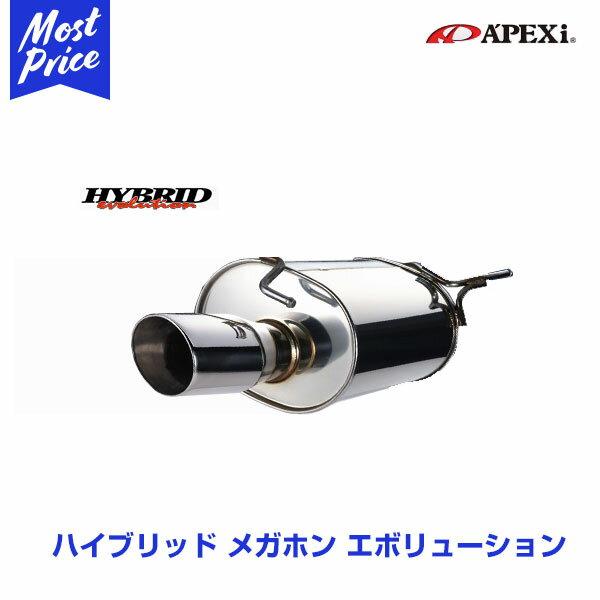 APEXIマフラー TOYOTA ヴィッツ DBA-SCP90 2SZ-FE 05/2〜10/3 HYBRID MEGAPHONE evolution 【116AT079】 φ50