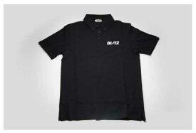 BLITZ ブリッツ ロゴ ポロシャツ Lサイズ【13981】