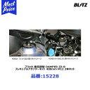 BLITZ ブリッツ 車高調整 DAMPER ZZ-R フレキシブルアダプターキット 400mm M12 2本キット【15228】