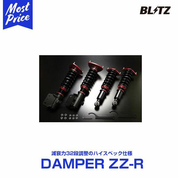 BLITZ ブリッツ 車高調 サスペンションキット DAMPER ZZ-R ダンパー ダブルゼットアール ストリーム (STREAM) 06/07- RN6,RN8 R18A,R20A 【92453】