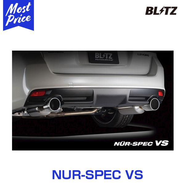 BLITZ ブリッツ マフラー NUR-SPEC VS 【62135】 レヴォーグ(LEVORG) 14/06- DBA-VMG FA20 リアバンパースカート(純正オプション)取付不可,STIリアアンダースカート取付可,新制度適合