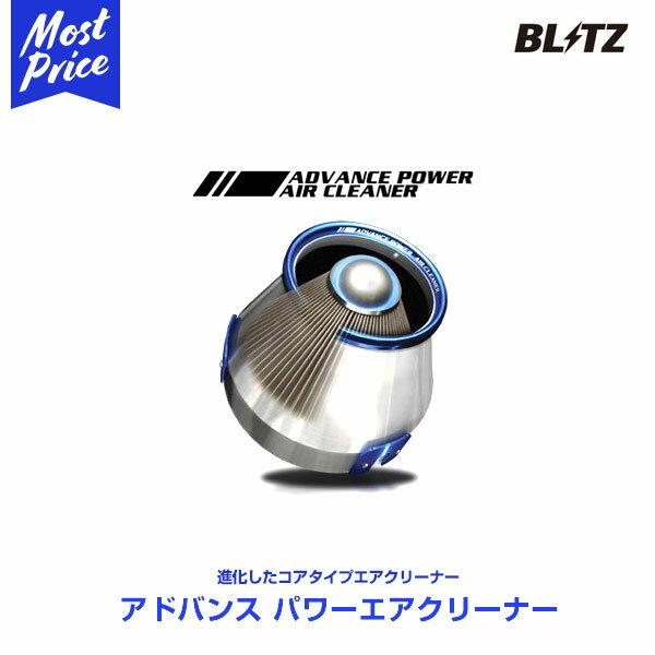 BLITZ ブリッツ ADVANCE POWER AIR CLEANER A1 【42117】ストリーム(STREAM) 00/10-03/09 RN3,RN4 K20A