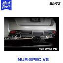 BLITZ ブリッツ マフラー NUR-SPEC ニュルスペック VS トヨタ C-HR用【63535】