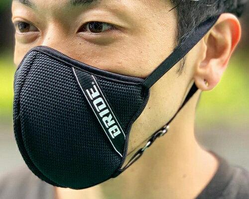 BRIDEBR3Dマスク【HSMSH1】ブラック|ファッションマスク黒飛沫感染予防ウイルス対策無地フェイスマスク飛沫カット日焼け防止洗えるマスク立体型防塵ひんやりマスク冷感マスク