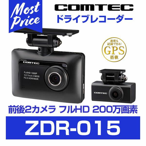 【納期6月予定】コムテック ドライブレコーダー 【ZDR-015】