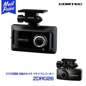 あおり運転対策 前後 コムテック ドラレコ 日本製 高画質370万画素 前後2カメラ 高感度 ノイズ対策済 SONY STARVIS搭載【ZDR026】