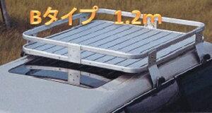 【プレゼント付】 エンケイルーフキャリアBタイプ プレートフロアのみ 本体&フットセット ボンゴフレンディー (フォードフリーダ) オートフリートップを除く 1.2m L×W×H (mm) 1220×1170×1