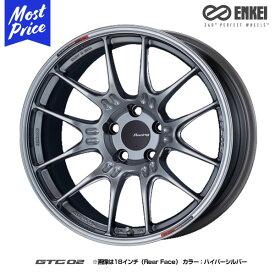 【プレゼント付】 ENKEI エンケイ ホイール レーシング GTC02 ジーティーシー ゼロツー 18インチ 10.0J 25 5-114.3 ホイール1本 | エンケイホイール ツインスポーク スポーク スーパーGT SUPER GT 軽量 ストリート サーキット レース レーシング シルバー ブラック