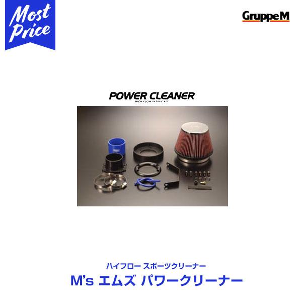 GruppeM(グループエム) POWER CLEANER SUZUKI ジムニー JA11V Turbo 90.03-95.09 F6A(T) 660 【PC-1062】