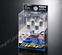 IPF LED ポジションバルブ 【502W】 LEDハイパワーウェッジ4