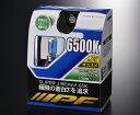 IPF ハロゲンバルブ SUPER J BEAM 65K 6500K HB4・HB3共通 【65J5】100W