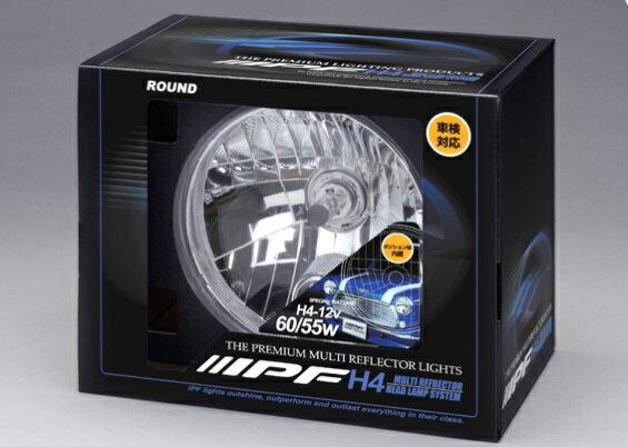 IPF MULTI REFLECTOR HEAD LAMP 【HL-41】〔ポジション球付〕 ノーマル(1個入り)