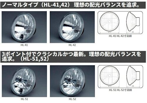 IPFMULTIREFLECTORHEADLAMPポジション付ノーマル(1個入り)【HL-41】